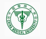中国医药大学