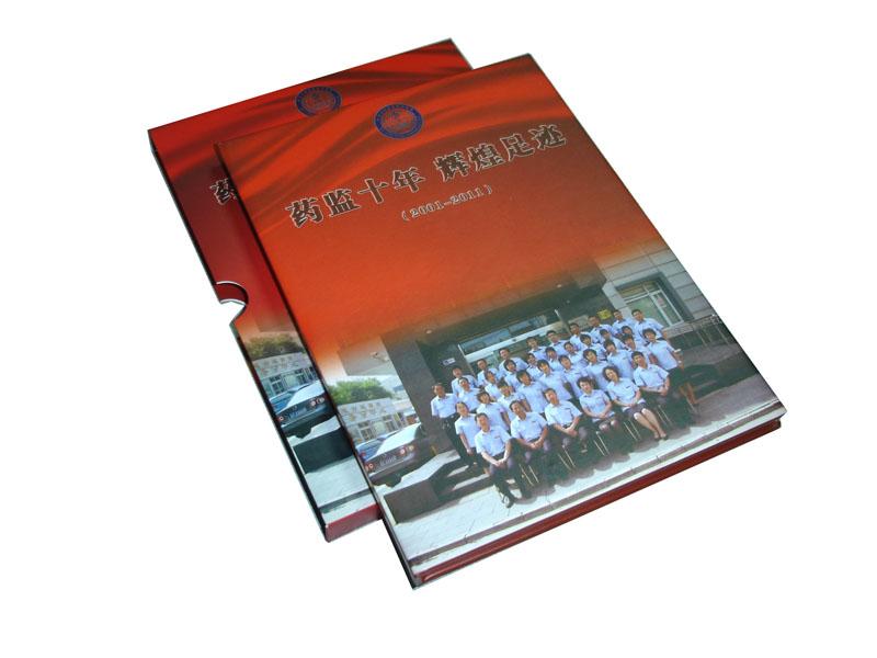 《药监十年》纪念北京药监局石景山分局十年宣传片