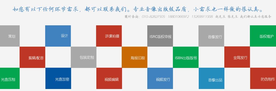 20201118_135053_9894.jpg (1100×363)